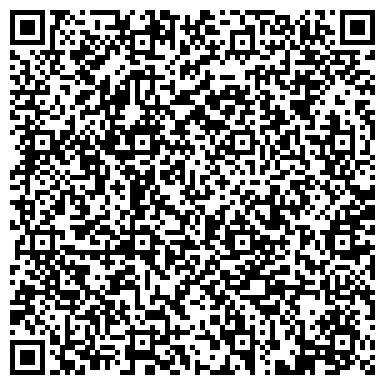 QR-код с контактной информацией организации СЕВЕРО-ЗАПАДНЫЙ КОНТЕЙНЕРНЫЙ ТЕРМИНАЛ, ЗАО