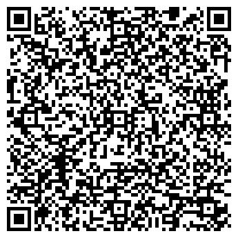 QR-код с контактной информацией организации СНГ-ТРАНС, ООО