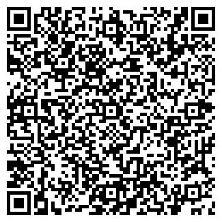 QR-код с контактной информацией организации АЛЛЮР АВТО ТОО