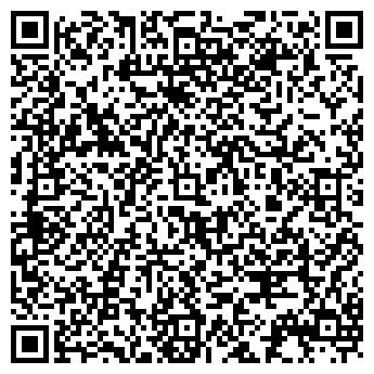 QR-код с контактной информацией организации 1-Й ХИМКОС-ТЕРМИНАЛ