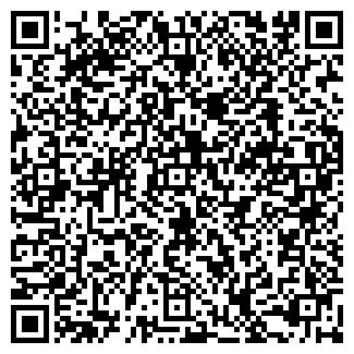 QR-код с контактной информацией организации БАЗА БАДАЕВА