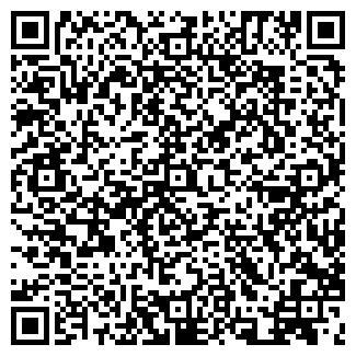 QR-код с контактной информацией организации АЛМА ЗАО