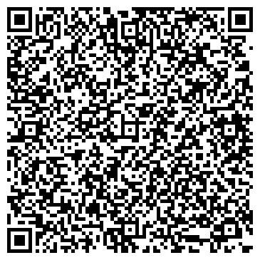 QR-код с контактной информацией организации СЕВЕРО-ЗАПАДНАЯ ЮРИДИЧЕСКАЯ ГРУППА