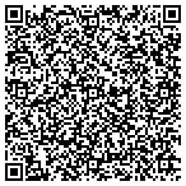 QR-код с контактной информацией организации ООО ТЮФ ИНТЕРНАЦИОНАЛ РУС