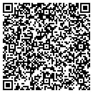 QR-код с контактной информацией организации АЛМА КЭШ ТОО