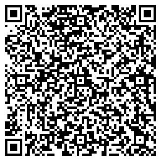 QR-код с контактной информацией организации АЛМА ПАПЕР ТОО