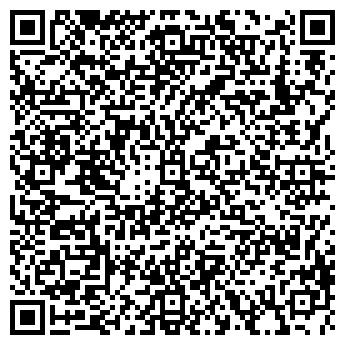 QR-код с контактной информацией организации АЛМА ТРЕЙДИНГ ТОО