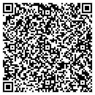 QR-код с контактной информацией организации АЛМА ФУД ТОО