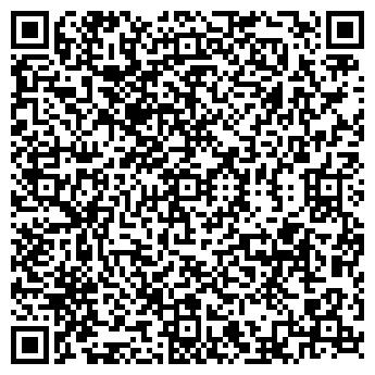 QR-код с контактной информацией организации АЛМАГЕСТ БИЗНЕС ТОО