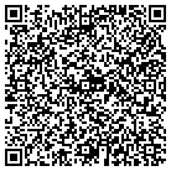 QR-код с контактной информацией организации ФИЛИНЪ ООО ФК