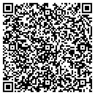 QR-код с контактной информацией организации PRODI