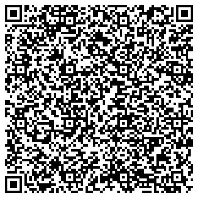 QR-код с контактной информацией организации АЛМАГЕСТ УЧЕБНО-КЛИНИЧЕСКИЙ СТОМАТОЛОГИЧЕСКИЙ ЦЕНТР ПРОФЕССОРА ТЕМИРБАЕВА