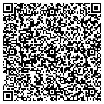 QR-код с контактной информацией организации ООО СТОКВЕЛЛ