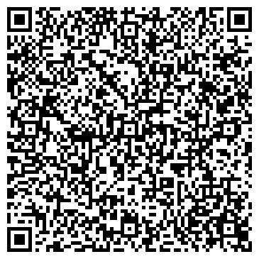 QR-код с контактной информацией организации БАЛТСТРОИЙИНВЕСТ ИСК, ООО
