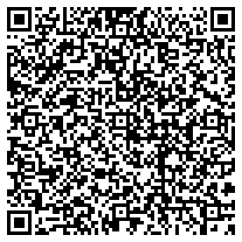 QR-код с контактной информацией организации СЕВЕРО-ЗАПАД НПП, ООО