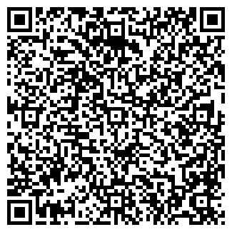 QR-код с контактной информацией организации СФК, ООО