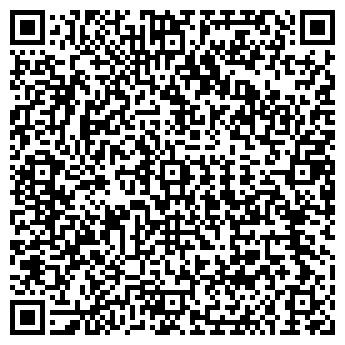 QR-код с контактной информацией организации КУН-ДАО ОП, ЗАО