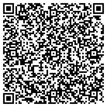 QR-код с контактной информацией организации КОНДОР, ЗАО