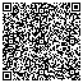 QR-код с контактной информацией организации АЛМАС ТОО