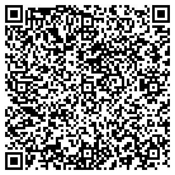 QR-код с контактной информацией организации КРЕЧЕТ, ООО