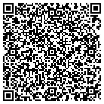 QR-код с контактной информацией организации ОБЕРЕГ ОП, ЗАО