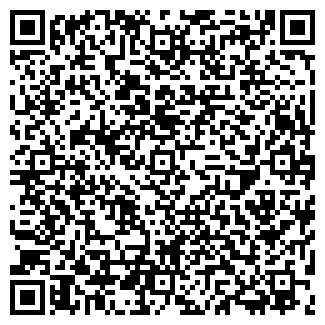 QR-код с контактной информацией организации РЕЛИКОН ОП