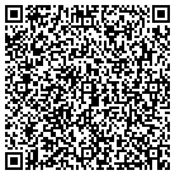QR-код с контактной информацией организации СИГУРД
