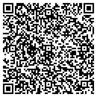QR-код с контактной информацией организации ШТИЛЬ