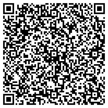 QR-код с контактной информацией организации СЕЛЕНА, ООО