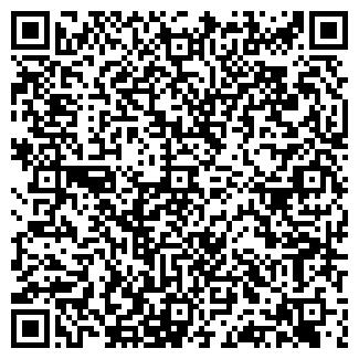 QR-код с контактной информацией организации 11 ТРЕСТ