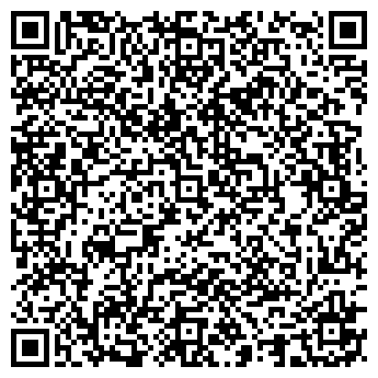 QR-код с контактной информацией организации АЛЬГА-РЭП, ОАО
