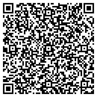 QR-код с контактной информацией организации ЗАО КВАНТ-7