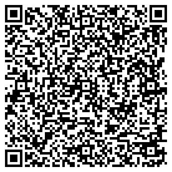 QR-код с контактной информацией организации ПОИСК СПБ, ООО