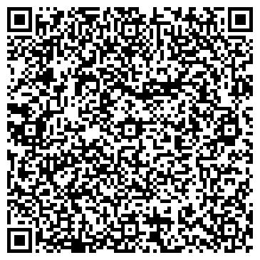 QR-код с контактной информацией организации АЛМАТИНСКАЯ МОНТАЖНАЯ ФИРМА № 2 АО ИМСТАЛЬКОН