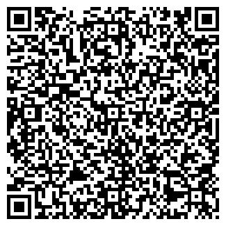 QR-код с контактной информацией организации АГЕТИС