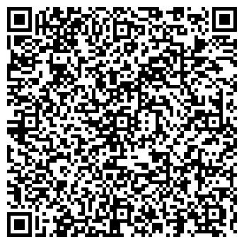 QR-код с контактной информацией организации АКАДЕМСТРОЙ-СЕРВИС
