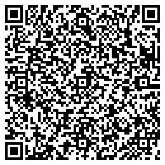 QR-код с контактной информацией организации АКЦЕПТ ПЛЮС