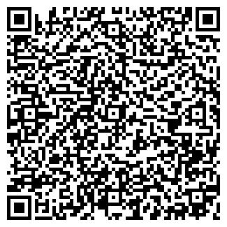 QR-код с контактной информацией организации АЛГЕР, ООО