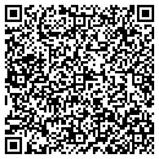 QR-код с контактной информацией организации ВЫСОТА, ЗАО