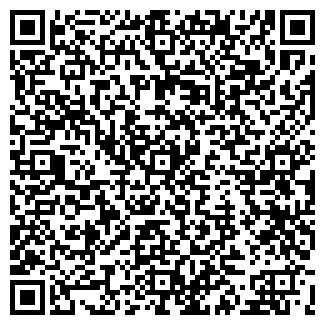 QR-код с контактной информацией организации Pr Set