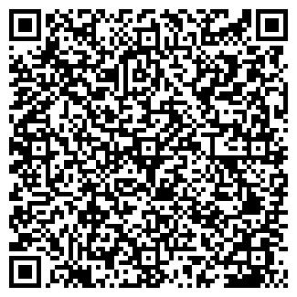 QR-код с контактной информацией организации ДМД, ООО