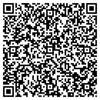 QR-код с контактной информацией организации ЗДОРОВЬЕ ГК