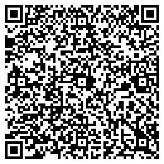 QR-код с контактной информацией организации ИНВЭКОМ
