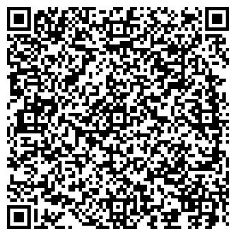 QR-код с контактной информацией организации ИНТЕРТРАКТ, ЗАО