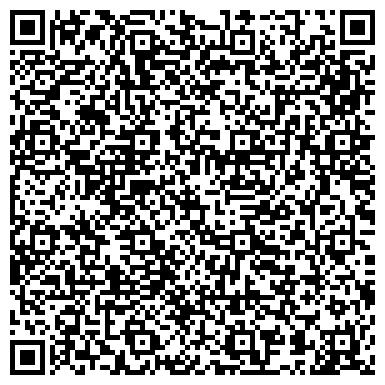 QR-код с контактной информацией организации АЛМАТИНСКАЯ РАСПРЕДЕЛИТЕЛЬНАЯ ЭЛЕКТРОСЕТЕВАЯ КОМПАНИЯ