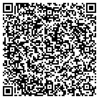 QR-код с контактной информацией организации КВАРЦ-СЕРВИС