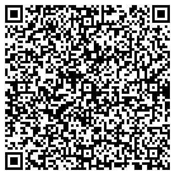QR-код с контактной информацией организации КОМПАНИ ПЛЮС ПКФ, ООО
