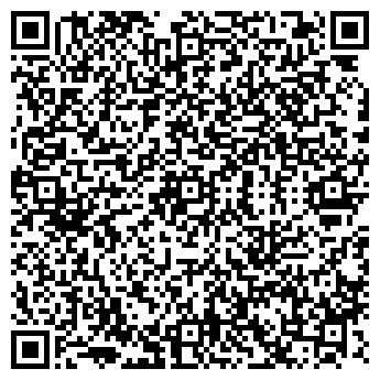 QR-код с контактной информацией организации КОНЭКС, ООО
