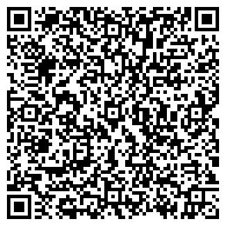 QR-код с контактной информацией организации ЛАПАНТ, ООО