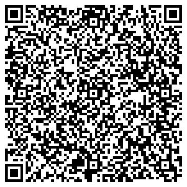 QR-код с контактной информацией организации ООО ЛЕГИОН-НЕДВИЖИМОСТЬ